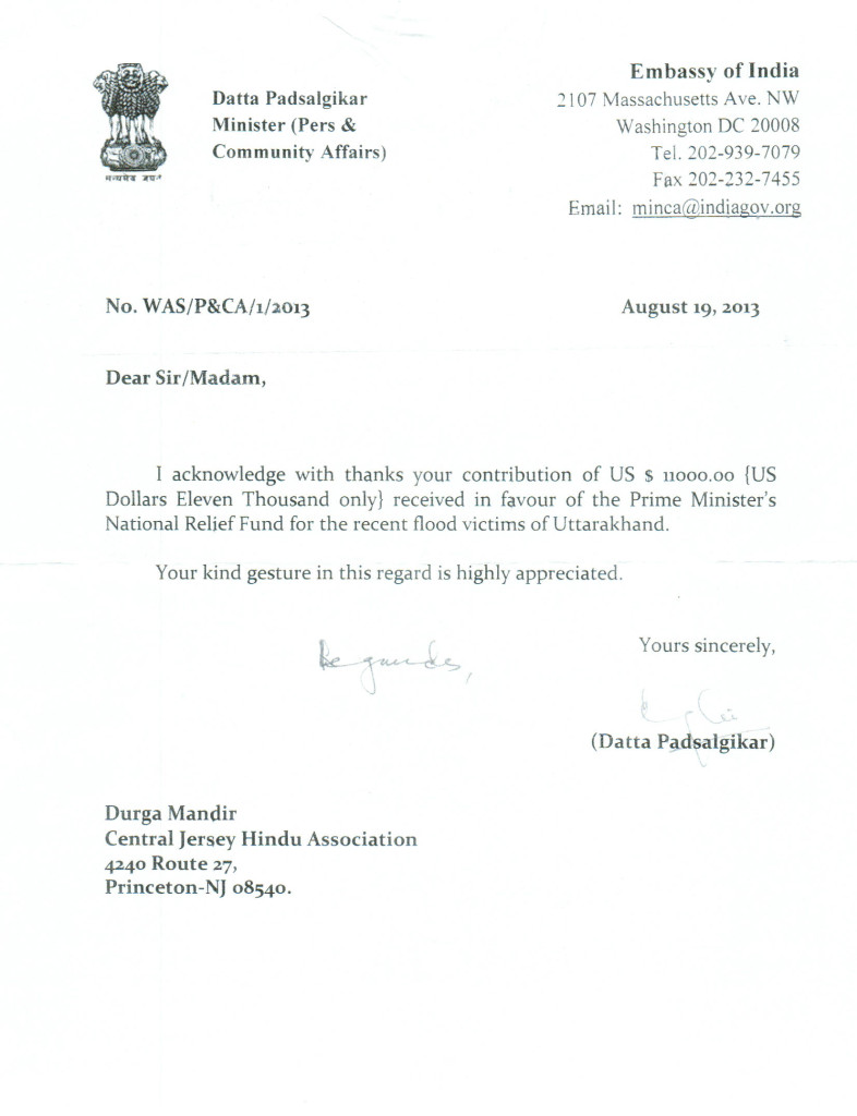 Indian Embassy Letter on Donation