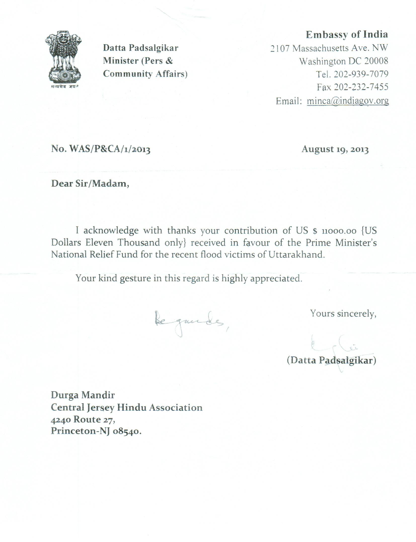 Sample Sending Letter